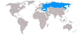 Black Sea Trade and Development Bank members.png
