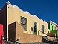 Bo-Kaap Museum, Cape Town.jpg