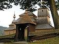 Bodruzal cerkov sv. Mikuláša severná strana ZeliP 1658.jpg