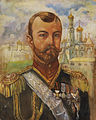 Boris Kustodiev (attr) Zar Nikolaus II.jpg