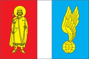 Boryspil Raion - Image: Borispilskiy rayon prapor