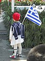 Boy with the Greek Flag (5987158270).jpg