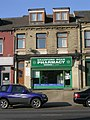 Bradford Road Pharmacy - Bradford Road - geograph.org.uk - 1717037.jpg