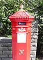 Bridge Street Pillar Box - geograph.org.uk - 498860.jpg