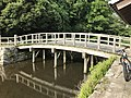 Bridge near site of Oimawashi-Gomon Gate of Fukuoka Castle.jpg