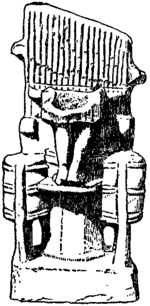 Britannica Organ Pottery Hydraulus Front.png