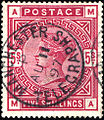 British 5s postage stamp used telegraphically Manchester 1897.JPG