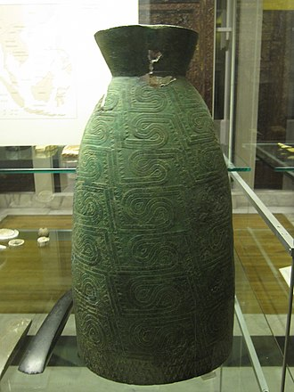 Klang (city) - The Klang Bell, dated 200 BC–200 AD