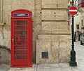 British telephone box, Mdina - panoramio.jpg