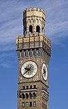 Bromo-Seltzer Tower MD2.jpg