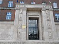 Budapest University of Technology and Economics, R building, portal with reliefs, 2016 Budapest.jpg