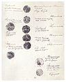 Bulgarian Macedonian Memorandum to the Great Powers 1878 04.jpg