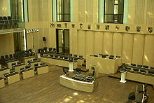 Bundesrat plenary chamber.JPG