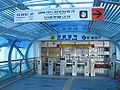 Busan-subway-126-Myeongnyun-dong-5-entrance.jpg