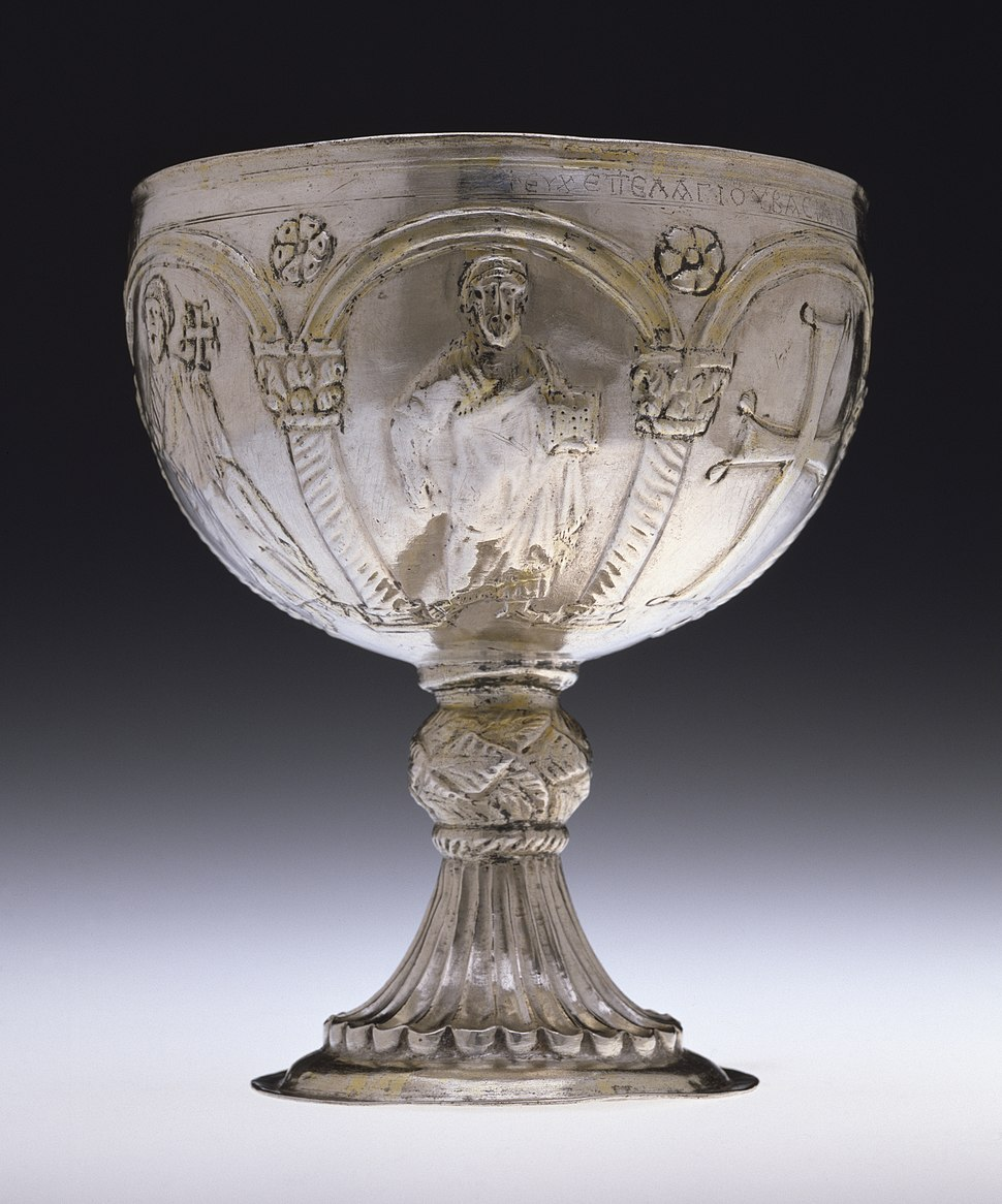 Byzantine - Chalice with Apostles Venerating the Cross - Walters 57636 - Profile