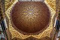 Cúpula en el interior de los Reales Alcázares.jpg