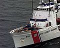 COAST GUARD CUTTER ACTIVE (WMEC 618) DVIDS1082280.jpg