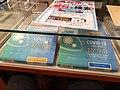 COVID-19 Genetic Test Kit at optician shop in Shinjuku.jpg