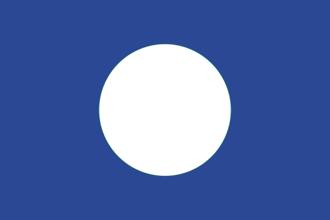 Compañía Transatlántica Española - CTE house flag.