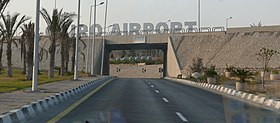 Cairo International Airport.JPG