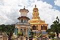 Cao Dai Holy See (10037442815).jpg