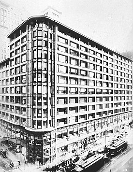 Carson Pirie Scott building, Chicago, Illinois - Louis Sullivan.jpg