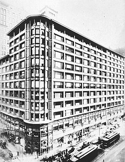 Carson, Pirie, Scott and Company Building - Wikipedia, the free ...