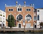 Casa dei Tre Oci Giudecca Venezia mostra Fulvio Roiter.jpg