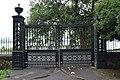 Cast Iron Gate - Serampore College - Hooghly 2017-07-06 0861.JPG