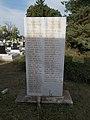 Cemetery, priest name list, 2018 Mezőkövesd.jpg
