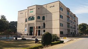 University of Engineering and Technology, Taxila - Central Digital Library