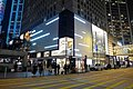 Chanel Store in Prince's Building, Central, Hong Kong--2014-12.jpg