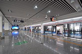 Changsha Maglev Express - Image: Changsha Maglev Express Huanghua Airport Staion