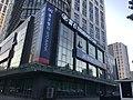 Chaoyang, Beijing IMG 4462 SPD Bank beiyuan road.jpg