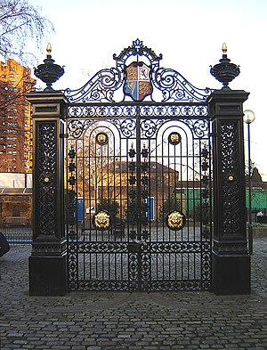 Cremorne Gardens, London - One of the original gates from Cremorne Gardens, recently restored and installed at the vestigial site. (January 2006)