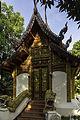 Chiang Mai - Wat Umong Maha Therachan - 0002.jpg