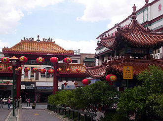 Fortitude Valley, Queensland - The Chinatown Mall was opened in 1987.