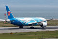 China Southern Airlines, B787-8 Dreamliner, B-2733 (18420219936).jpg