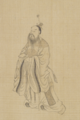Chinese - The Twenty-Four Ministers of the Tang -T'ang- Dynasty Emperor Taizong -T'ai-Tsung- - Walters 3557 - Changsun Wuji.png