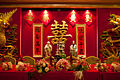 Chinese Restaurant Wedding Reception.jpg