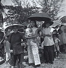 Chinese women and children in Brunei.JPG