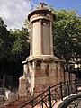 Choragic Monument of Lysicrates - Μνημείο του Λυσικράτη - panoramio.jpg