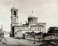 Church of Resurrection near Danilov Monastery crop.png
