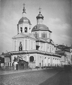 Церковь Святого Евпла (1882 год)