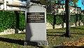 Cimetière Parisien de Bagneux Stèle Shoah.jpg