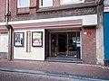 Cinecenter Lijnbaansgracht foto 6.jpg