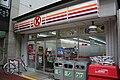 Circle K Karasuma-Butsukouji.jpg