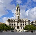 City Hall - Porto, Portugal - panoramio.jpg