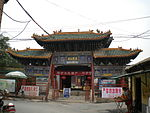 City god temple in Anyang.JPG