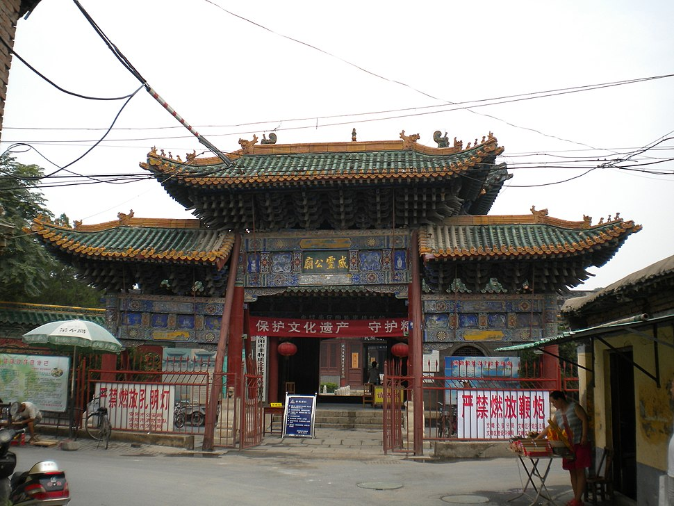 City god temple in Anyang